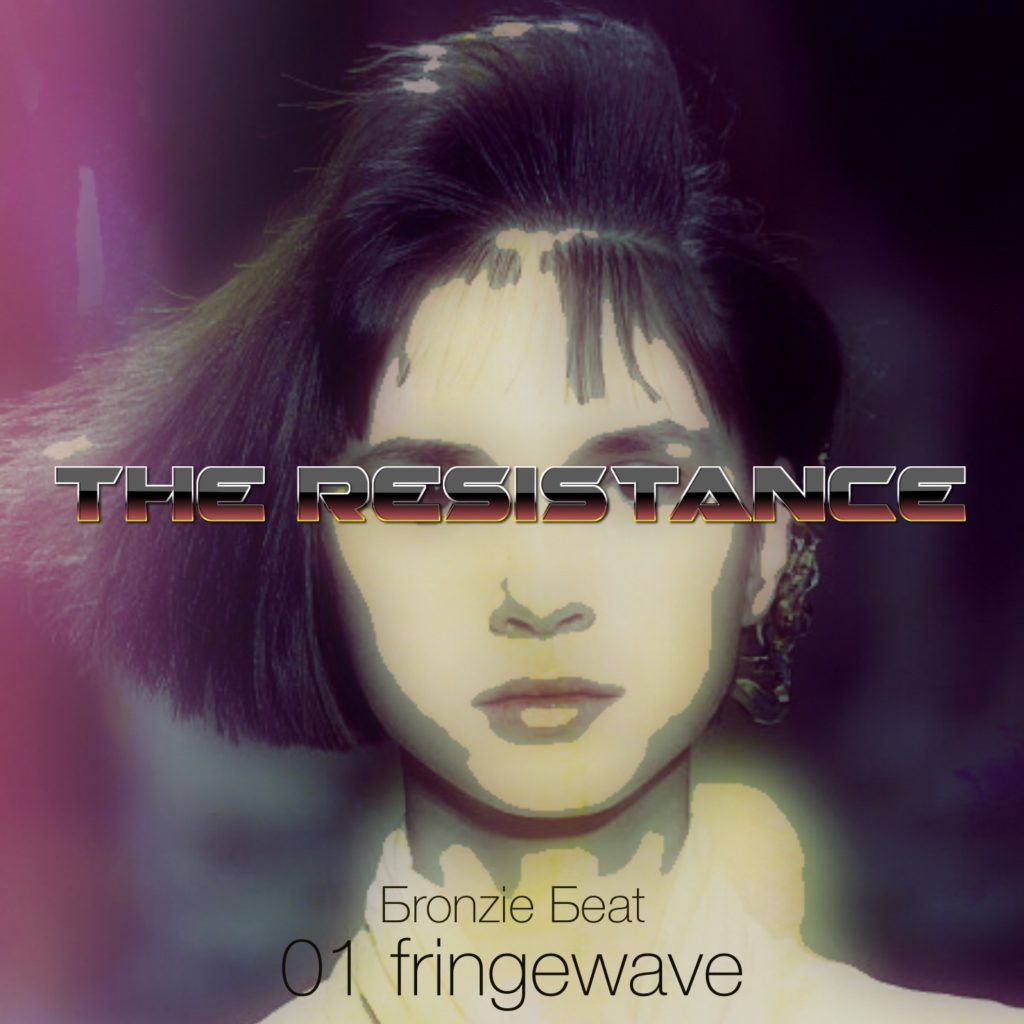 The Resistance 01 fringewave